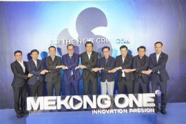 Ra mắt bộ nhận diện thương hiệu Mekong One và ký kết hợp tác chiến lược
