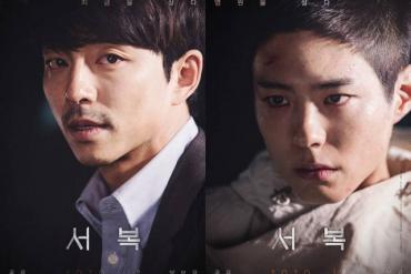 Người nhân bản của Gong Yoo - Park Bo Gum khởi chiếu ở Việt Nam cùng ngày với Hàn Quốc