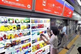 Trước Vinmart, một nhà bán lẻ từng triển khai Virtual Store và thắng lớn: Doanh số trực tuyến tăng 130%, vươn lên trở thành chuỗi bán lẻ online số 1 Hàn Quốc