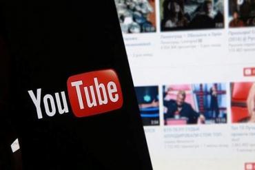 Bộ Thông tin và Truyền thông công bố một loạt sai phạm của Google và YouTube