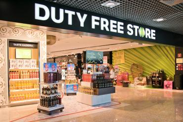 Cửa hàng miễn thuế không được bán thuốc lá điện tử