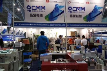 Khai mạc 4 triển lãm chuyên ngành dệt may và da giày tại TP.HCM