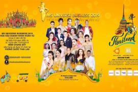 Khởi động cuộc thi Hoa hậu Doanh nhân Hoàn vũ mùa 3 – Nơi tôn vinh các nữ doanh nhân Việt